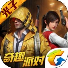 和平精英王老吉联动版下载v1.4.6