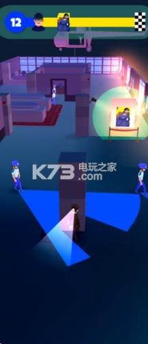 神偷大作战 v1.0 游戏下载 截图