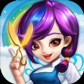 梦幻神剪 v1.0 游戏下载