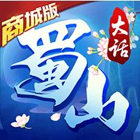 大话蜀山GM版手游下载v1.0.0
