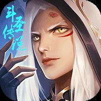 斗圣傳說無限版ios下載v1.0