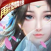 天龙重返经典星耀版 v1.0.0 无限元宝下载