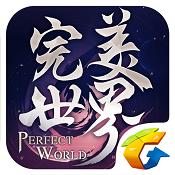 完美世界妖刃版下载v1.316.0
