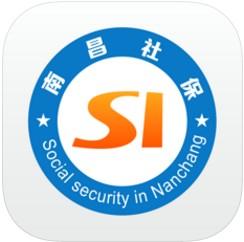 南昌社保app下载v1.3.0