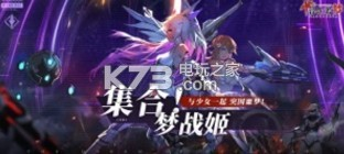 浮生若梦银翼斗技场 v1.0.25 更新版下载 截图
