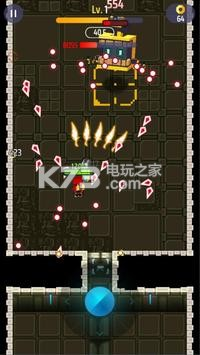 枪弹战士 v1.0.98 游戏下载 截图