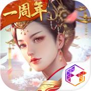 宫廷计手游内购送v15版下载v1.2.8