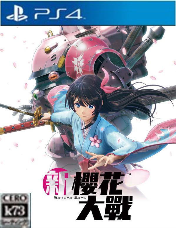 新樱花大战体验版中文版