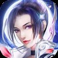 剑与天下之幻剑飞仙游戏下载v4.8.1