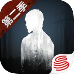 明日之后南希市娛樂賽更新版下載v1.0.56