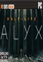 Half Life Alyx游戏下载