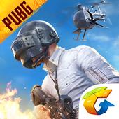 pubg mobile beta版下载v0.15.0