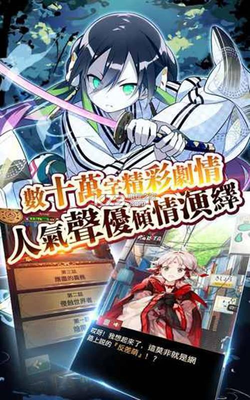 天照平安京 v1.0.4 游戏下载 截图
