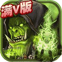 魔法门之英雄无敌满v版无限钻石下载v1.0