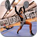 健身模拟器手机版下载v1.3