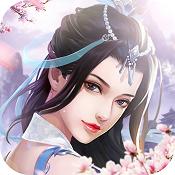 全民斬仙2滿v版下載v1.0.7