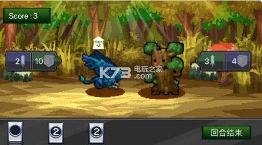 鷹擊神木 v1.0 游戲下載 截圖
