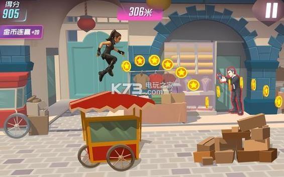 霹雳娇娃惊险游戏 v1.0.5 下载 截图