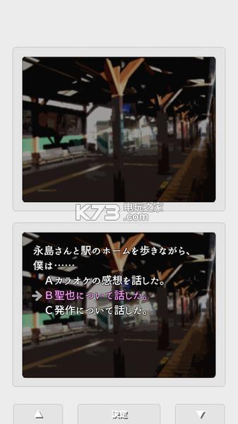 双重日记 v1.11 游戏下载 截图