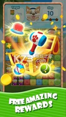 梦幻粉碎 v1.0.2 游戏下载 截图