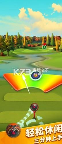 决战高尔夫 v2.1.0 感恩节版本下载 截图