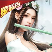 誅仙封神傳御劍天緣無限元寶版下載v1.0.0
