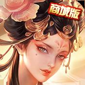 新水浒商城版无限元宝服下载v1.0