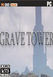 墳墓之塔游戲下載