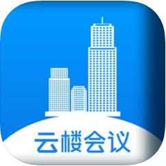 云楼会议app下载v1.0.8