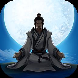 玄元剑仙果盘版下载v1.27