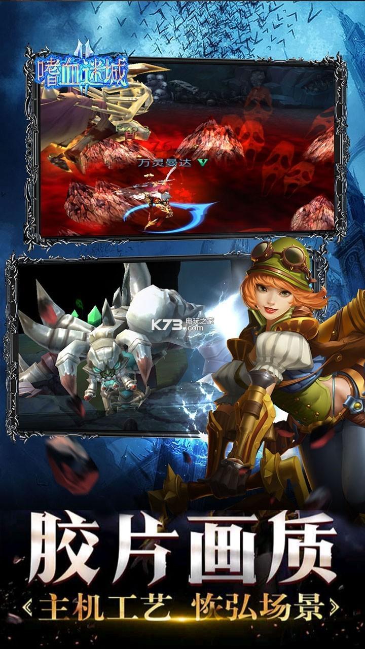 放置魔药 v1.0 游戏下载 截图