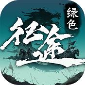 绿色征途手游腾讯版下载v102.0.0