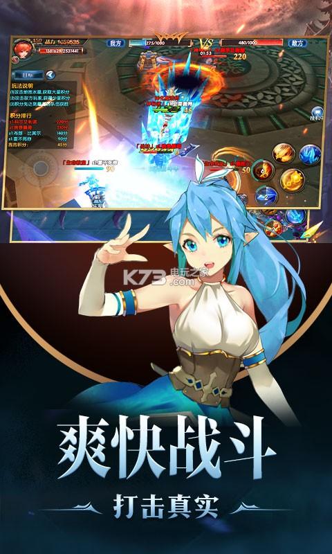幻域战魂BT v3.0.0 苹果版下载 截图