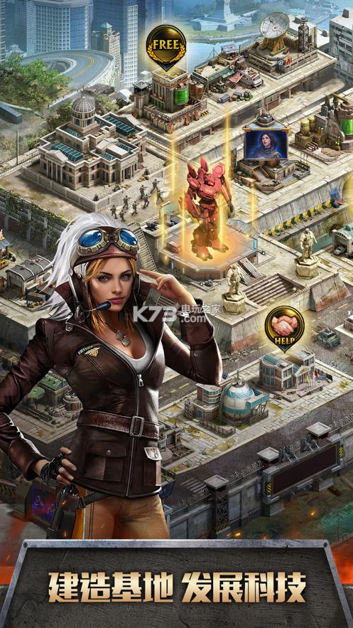 进化者战争 v1.0 游戏下载 截图