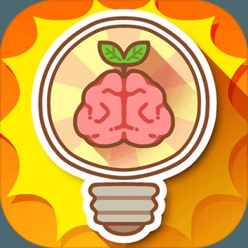 脑洞大大大 v1.1.5 游戏下载