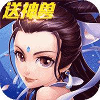 白娘子传奇无限元宝版下载v1.0.0.0
