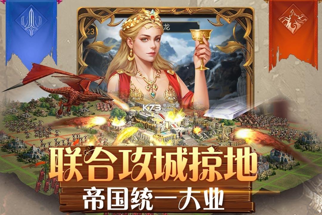 铁血荣耀 v2.0.1 无限金币版下载 截图