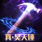 御剑决一天满级手游下载v1.00.04