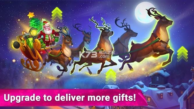 涡轮圣诞老人 v1.1 下载 截图