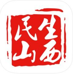 山西老干部管理平台app下载v1.5.4