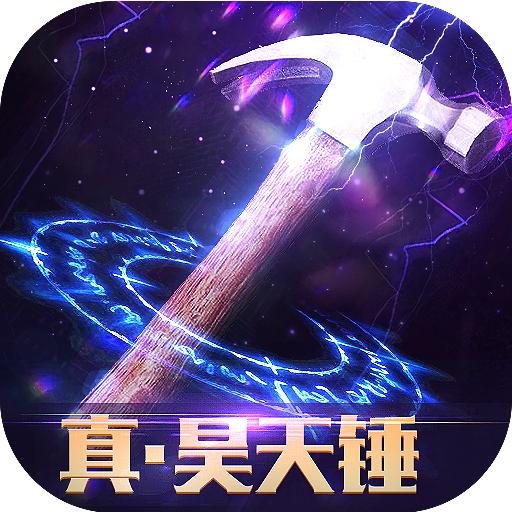 斗魂十年经典无限元宝版下载v1.00.04