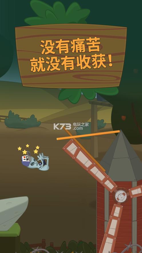 抖音踩高跷的游戏 v1.22 下载 截图