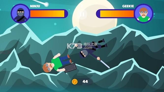 Epic Fighting v1.2 游戏下载 截图