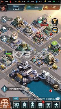 大洋危机 v1.0.1 游戏下载 截图