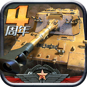 全民坦克联盟勋章升金玩法更新版下载v1.2.119