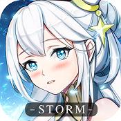风暴大陆私服下载v21.1.1