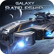 銀河戰艦華為版下載v1.14.84