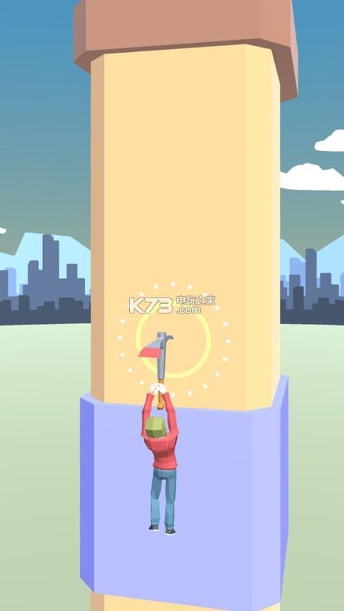 Climber.io v1.0 游戲下載 截圖