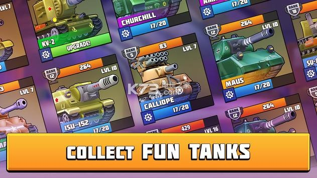 坦克斗毆 v1.0.500 手游下載 截圖