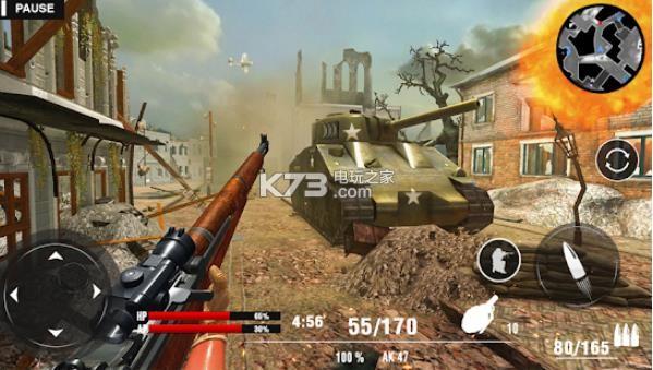 現代戰爭戰斗 v1.0 游戲下載 截圖